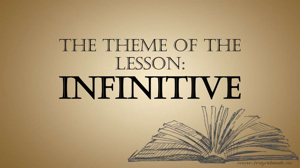 The theme of the lesson: Infinitive