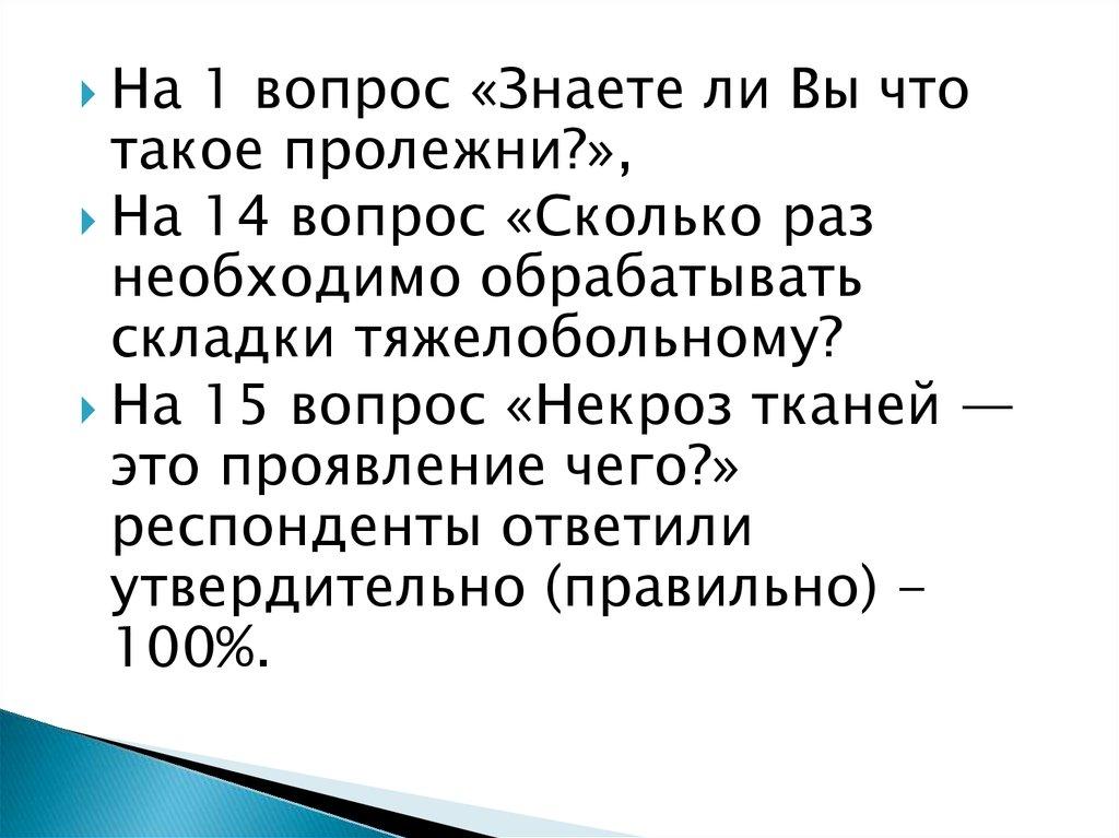 ДИПЛОМНАЯ РАБОТА online presentation 9