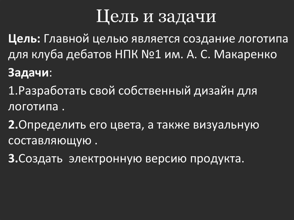 ВЯЗАНИЕ ЦВЕТОВ 19