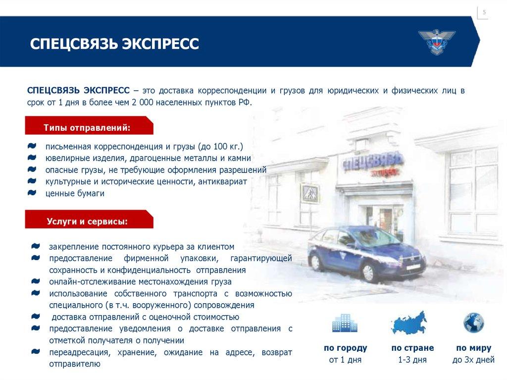 Поздравление в день бухгалтера в россии один вечеров