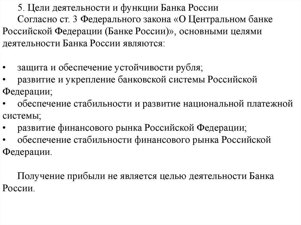 хоум кредит банк официальный сайт челябинск вклады
