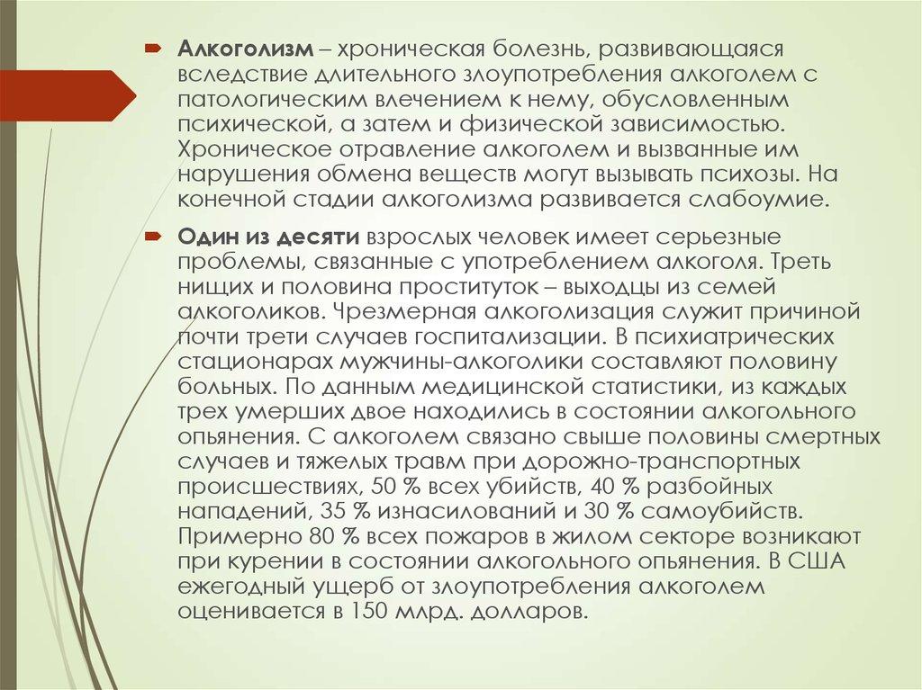 Шлюхи в городе новозыбков