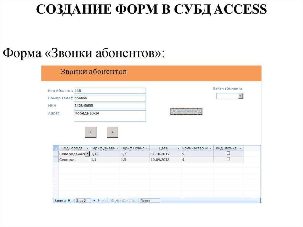 Сайт создания формы создание сайта свое имя