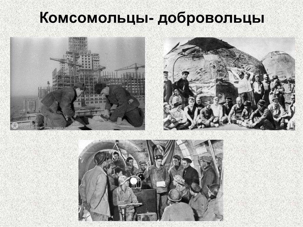 Михаил исаковский - прощание уходили комсомольцы на гражданскую войну.