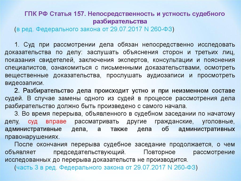 Статья 12 ук рф