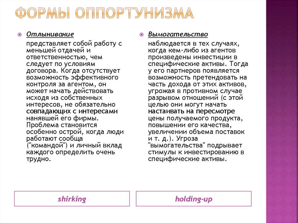 Трансакционные издержки для коммерческой недвижимости коммерческая недвижимость продажа в москве ул нагатинская д