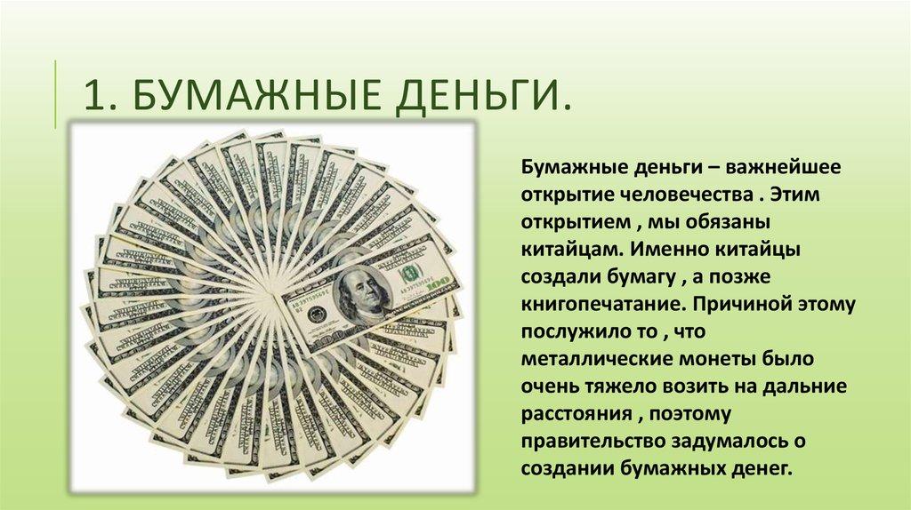 Сколько длится ремонт по гарантии по законодательству РФ