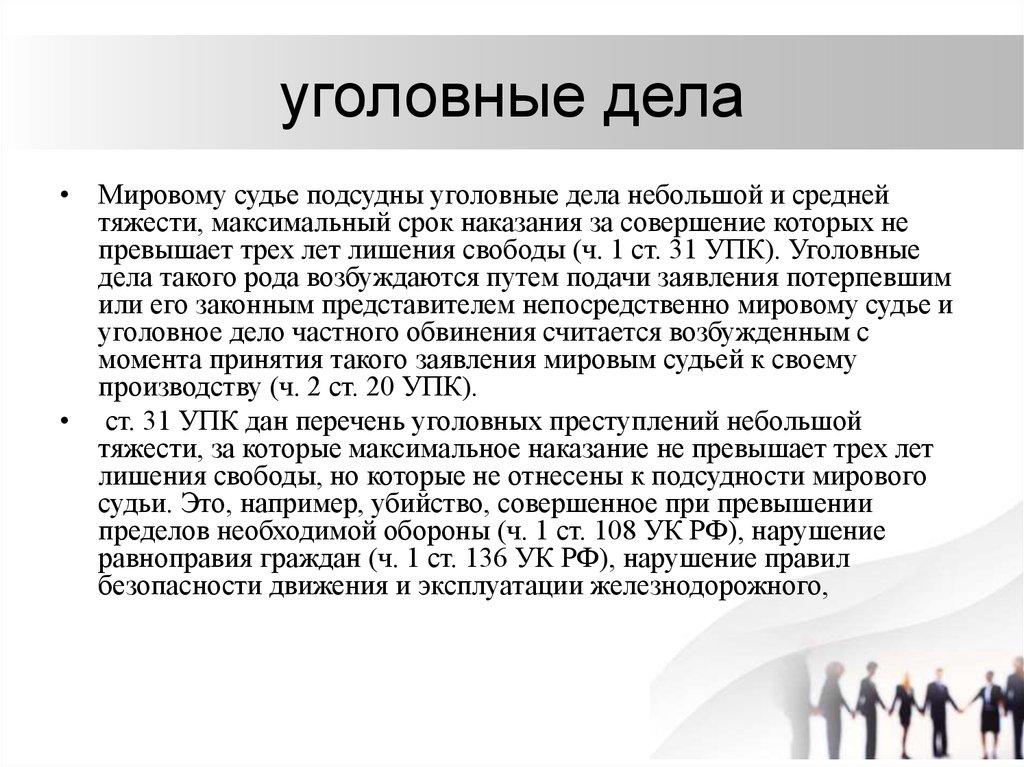 Карта росреестра по московской области онлайн