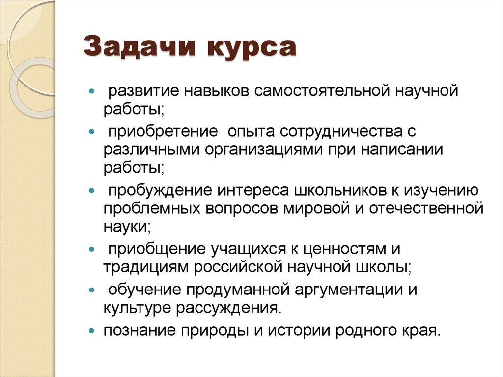 Рабочая программа по курсу брянский край лупоядова 4 класс