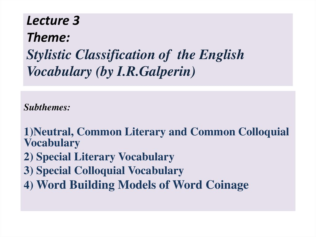 Lecture 3 Theme: Stylistic Classification of the English Vocabulary (by I.R.Galperin)