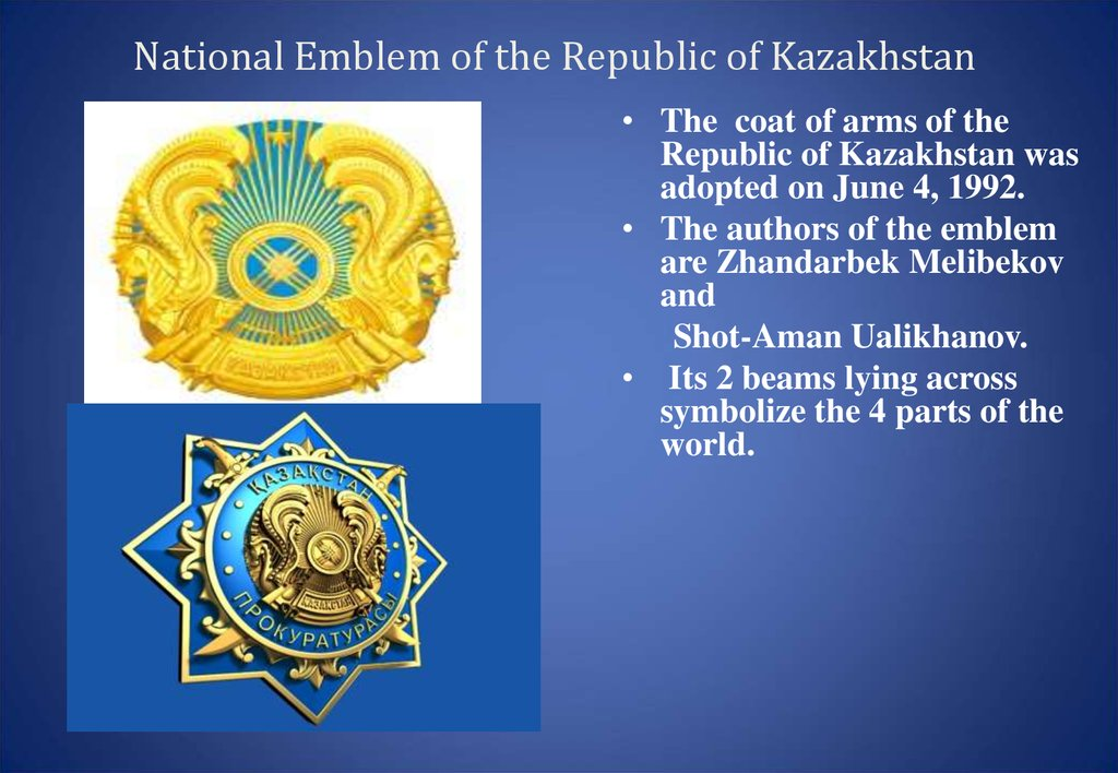 National Emblem of the Republic of Kazakhstan