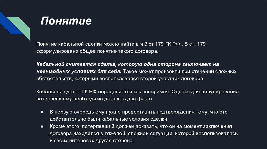 Транспортный Налог 2020 Московская Область Ставки Льготы