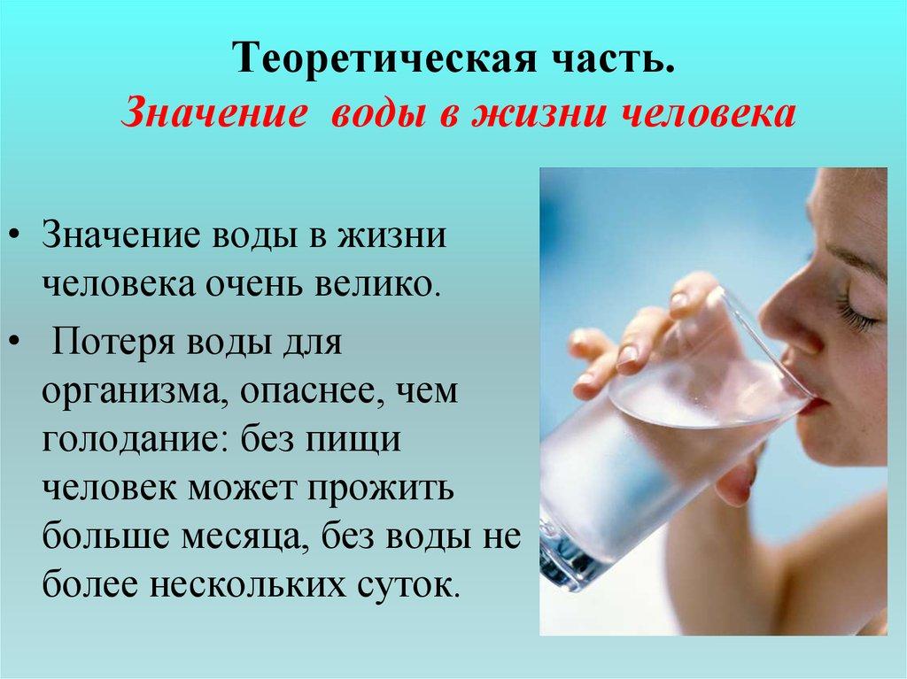 работа в охране в москве вахтой для белорусов в москве